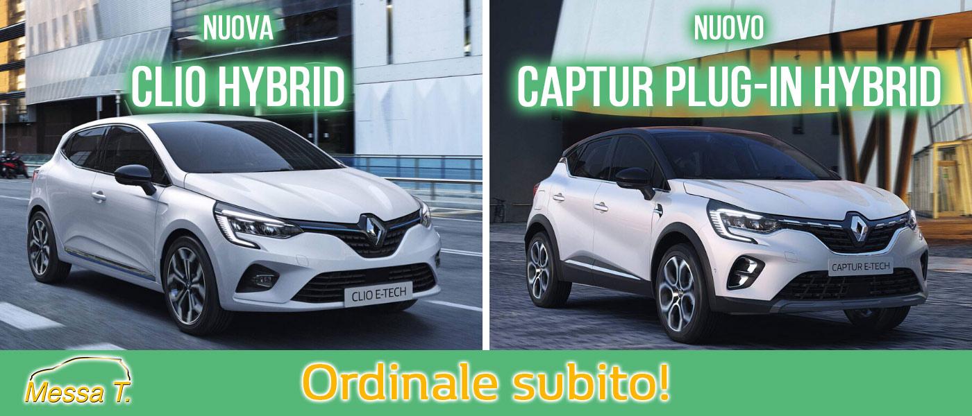 Renault Clio Hybrid e Renault Captur Plug-in Hybrid | Concessionaria Messa T