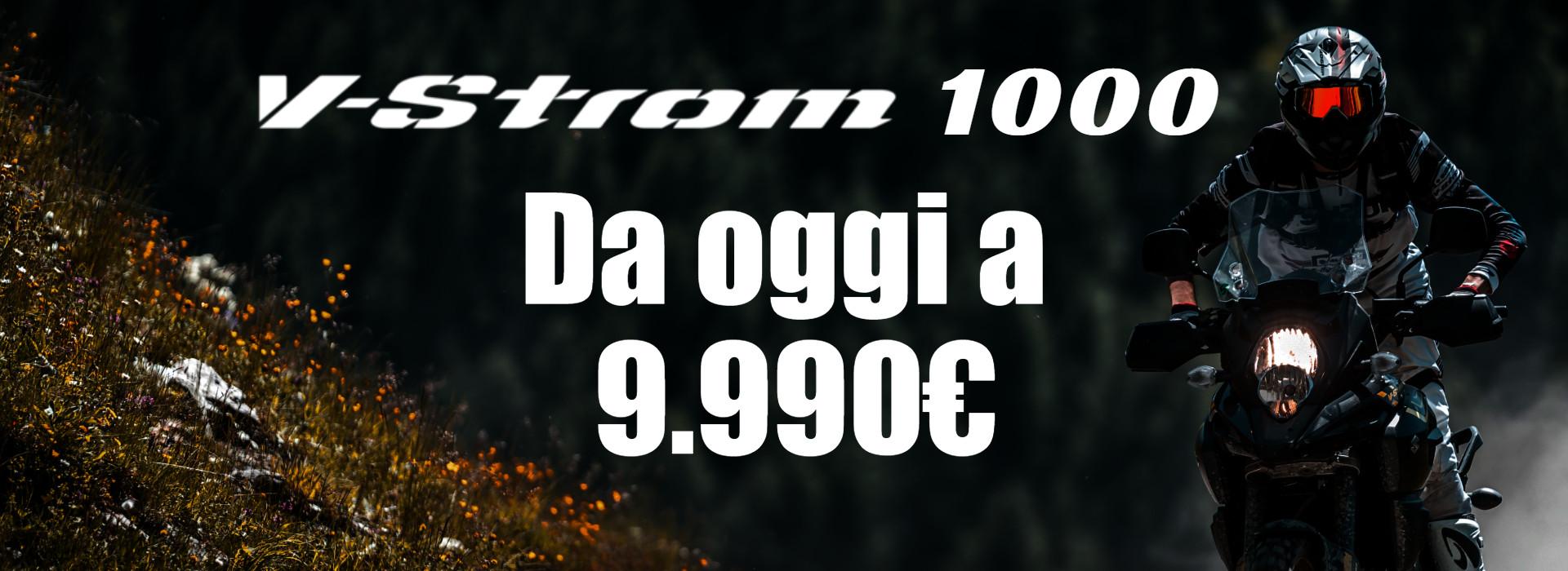 vstrom-1000-promo